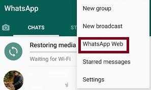 Click on Whatsapp Web on your smartphone