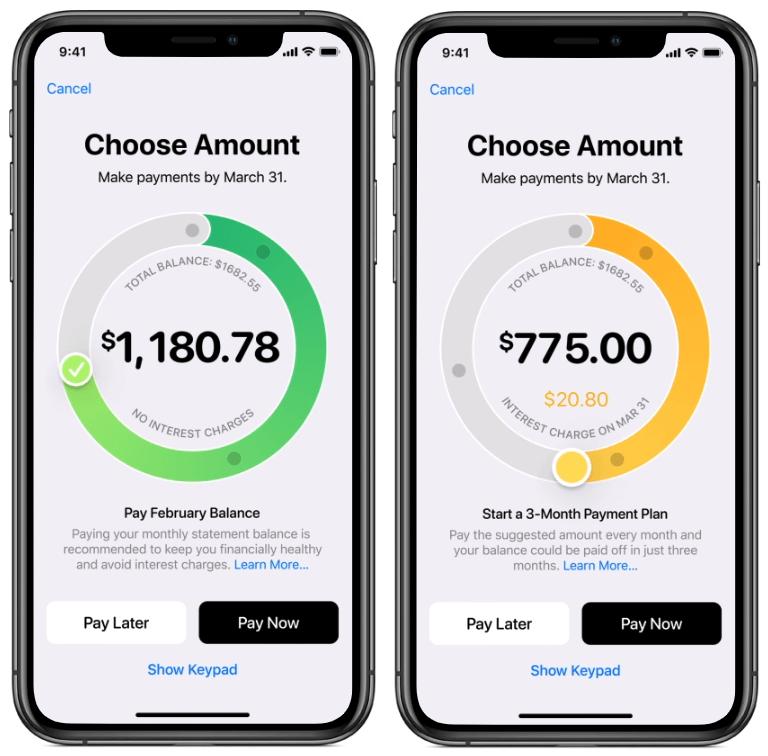 Apple credit card interest calculator